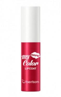 Тинт для губ Berrisom Oops My Color Lip Coat Velvet 02 Skull Pink 3г