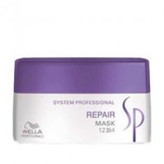 Wella SP Repair Mask - Восстанавливающая маска 200 мл Wella System Professional