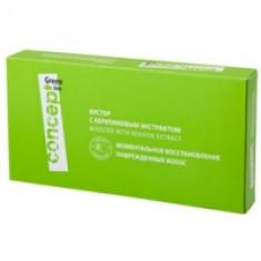 Concept Booster With Keratin Extract - Бустер с кератиновым экстрактом, 10*10 мл