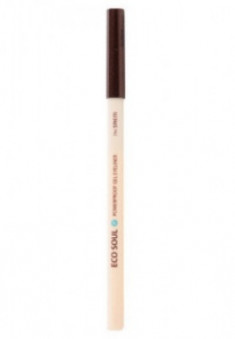 Карандаш для глаз водостойкий гелевый THE SAEM Eco Soul Waterproof Gel eyeliner 02 Hot tanning brown 0,5г