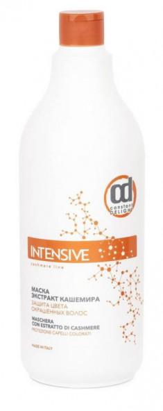 CONSTANT DELIGHT Маска с экстрактом кашемира, защита цвета окрашенных волос / INTENSIVE 1000 мл