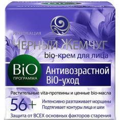 Черный Жемчуг Крем для лица BIO-программа 60+ 50мл ЧЕРНЫЙ ЖЕМЧУГ
