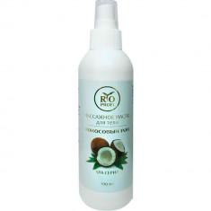 Массажное масло для тела Кокосовый рай Rio Profi