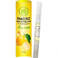 Питательное масло для кутикулы в карандаше Лимон Rio Profi