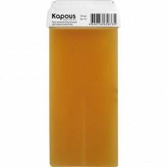 Воск для депиляции KAPOUS PROFESSIONAL