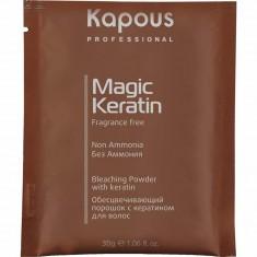 Концентрат для волос KAPOUS PROFESSIONAL