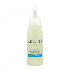 Гель для удаления кутикулы Aravia Professional Cuticle Remover 100мл
