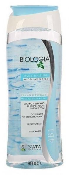 Мицеллярная вода для лица Sanata