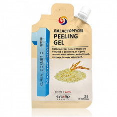 пилинг-гель для лица eyenlip galactomyces peeling gel