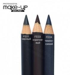 Карандаш для глаз new (Eye Pencil) MAKE-UP-SECRET FE04