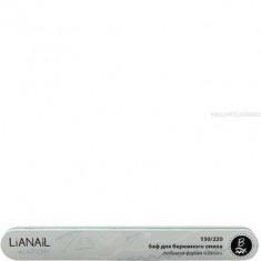 Пилка для ногтей LIANAIL