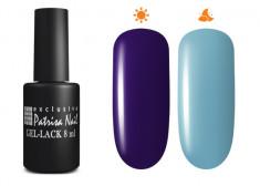 PATRISA NAIL U3 гель-лак для ногтей, солнечный / Sun&Shade 8 мл