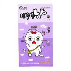 3-ступенчатая система ухода за лицом NIIANG TRAVEL KIT салфетка для снятия макияжа,  увлажняющая подушечка для лица, крем для лица 2 шт + 3 г + 3 г