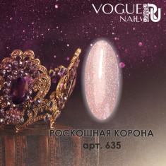 Vogue Nails, Гель-лак Роскошная корона