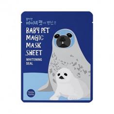 Маска-мордочка тканевая отбеливающая Holika Holika Baby Pet Magic Mask Sheet Whitening Seal, Тюлень, 22 мл