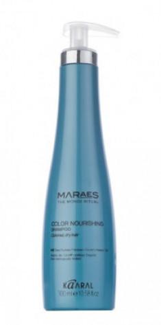 Шампунь питательный Kaaral Maraes Color Nourishing Shampoo 300мл