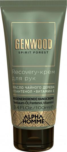 ESTEL PROFESSIONAL Крем для рук / GENWOOD Recovery 100 мл