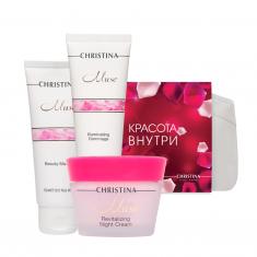 CHRISTINA Набор Защитный для лица (маска 75 мл, гоммаж 75 мл, крем 50 мл) Muse kit