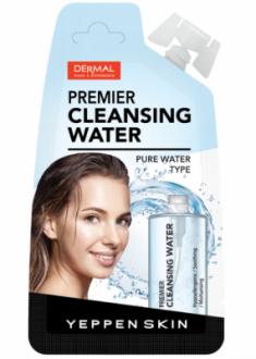 Жидкость для снятия макияжа DERMAL YEPPEN SKIN PREMIER CLEANSING WATER 20г*10шт