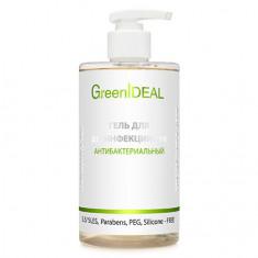GreenIDEAL, Гель для дезинфекции рук «Антибактериальный», 450 мл