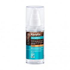 Dr. Sante, Флюид для волос Keratin, 50 мл
