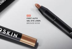 Карандаш для глаз гелевый Berrisom G9 First Auto Gel Eye Liner NEW bronze rose