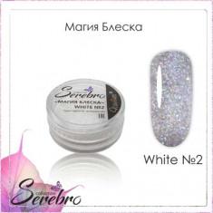 Serebro, Дизайн для ногтей «Магия блеска» White №2
