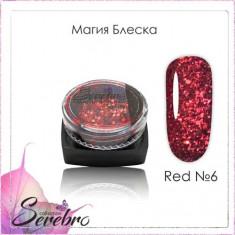 Serebro, Дизайн для ногтей «Магия блеска» Red №6