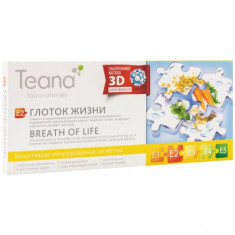 Teana, Сыворотка для лица «Глоток жизни E2», 10х2 мл
