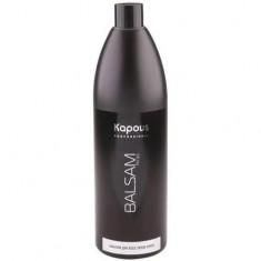 Бальзам для волос KAPOUS PROFESSIONAL