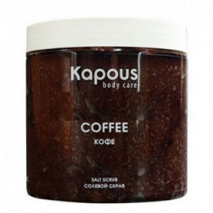 Солевой скраб «Кофе», 500 мл (Kapous Professional)