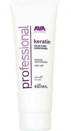 Kaaral AAA Кератиновый кондиционер для восстановления окрашенных и химически обработанных волос 250мл