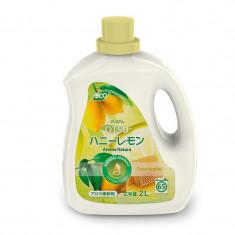 OTSU Кондиционер для белья концентрат Цитрусовая свежесть аромат медовый лимон 2л