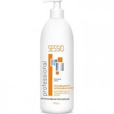 Sessio Кондиционер с аргановым маслом для поврежденных, тусклых и жестких волос 500г