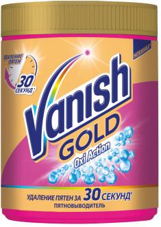Ваниш (Vanish) GOLD OXI Action Пятновыводитель 500 г