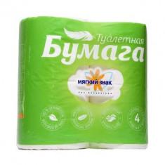 Мягкий знак Туалетная бумага Буквы белая с тиснением перфорацией 100% целлюлоза 2-х слойная 4 рулона МЯГКИЙ ЗНАК