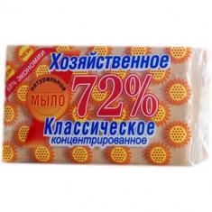 Аист Хозяйственное мыло 72% Классическое в обертке 150г АИСТ